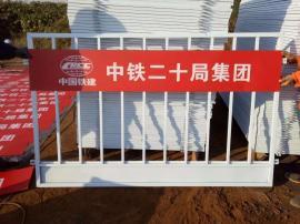 现货基坑临边围栏网报价50元一套
