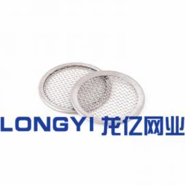 0.6mm不锈钢丝编织包边离心机防护单层滤片