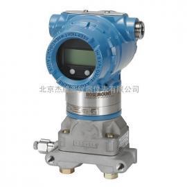 罗斯蒙特3051DG压力变送器