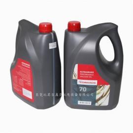新款包装爱德华70#真空泵油 UL70润滑油 70号机械泵油
