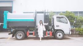 东风3方5方8方10方餐厨垃圾车 干湿分离密闭排料