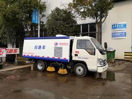 福田小型扫路车