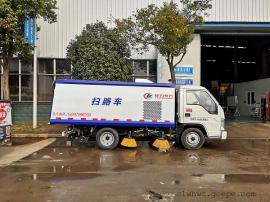 扫路车 吸尘车 多功能洗扫车和干扫车区别