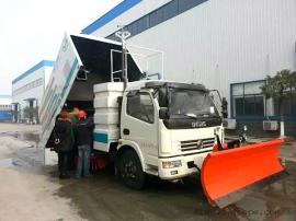多功能扫地洒水铲雪一体道路清洁车