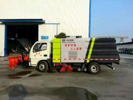 道路清扫车|道路清洁车|清雪车|大型推路车|扫马路车现车优惠