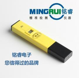 EC-305笔式EC计 EC浓度测试仪 EC浓度测定仪