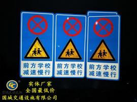 超强级交通标志牌制作