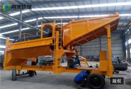 移动淘金车 旱地淘金设备 舟水淘金机械