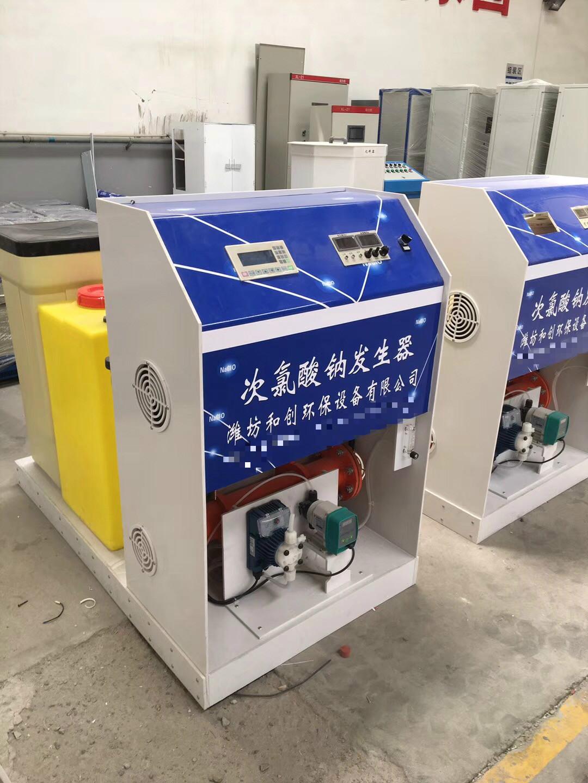 游泳池消毒设备/泳循环水消毒设备/电解盐次氯酸钠发生器