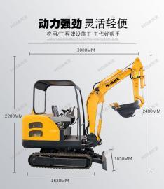 HK-22小型多功能挖掘机 家用农用果园大棚微型 迷你挖掘机