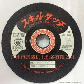 日本RESIBON/威��砂�片及切割片WA36#100×3×16mm