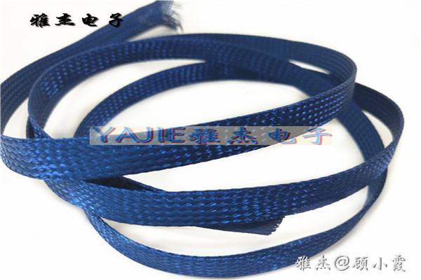 蓝色铜编织散热带
