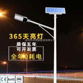 新农村太阳能分体式40W高光效LED灯,鸿泰太阳能照明路灯厂商