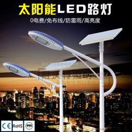 40W太阳能LED路灯 6-8米太阳能路灯