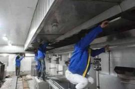 工厂厨房油烟清洗工程