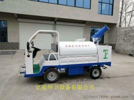 出售小型电动洒水车 洒水 降尘 消防