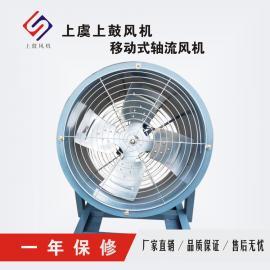 移�邮捷S流�L�CDZ-I-5 �`活型�S流�L�C
