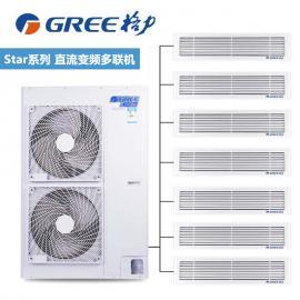 家用中央空调安装 家用变频多联机安装公司