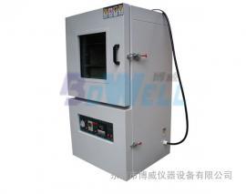 立式电热恒温真空干燥箱