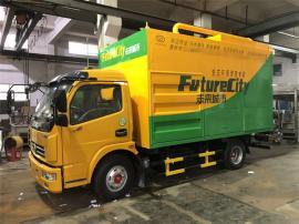 无害化粪便污水处理,粪便净化车,新型吸粪车