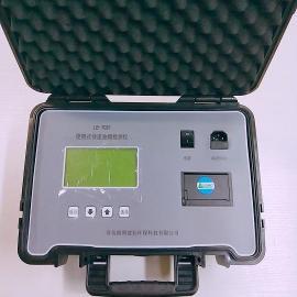 便携式油烟监测仪LB-7020直读式食堂饭店检测专用