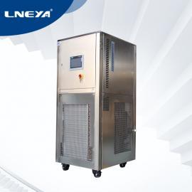 冠亚一体式高低温恒温循环器安全可靠