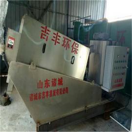 大型叠螺污泥脱水机设备结构