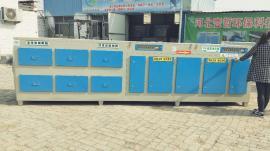 光氧废气净化器 空气异味处理器 车间油烟处理环保设备