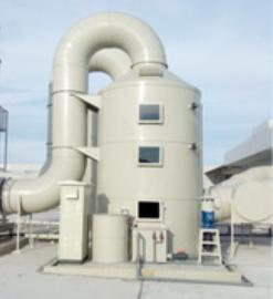 Biotax碧欧泰斯污水处理厂设备