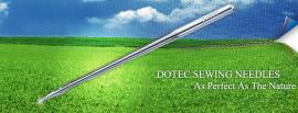 德国多特Dotec缝纫机针