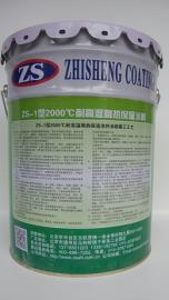 化工储罐隔热保温涂料