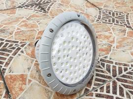 造纸厂房隔爆型LED防爆泛光灯80W吸顶式