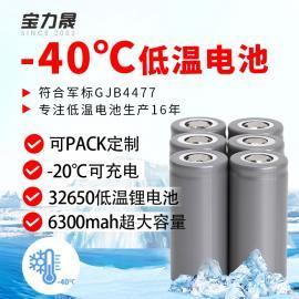 3.7V低温锂电池-40℃军品32650零下20度可充电可定制低温锂电池63