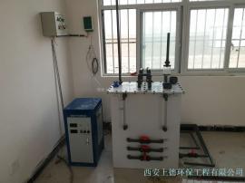脉冲式消毒净水器余氯检测仪