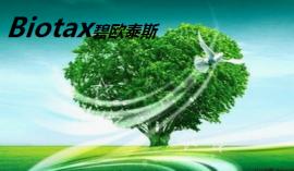 Biotax空气洁净 空气净化器