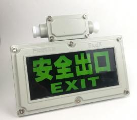 BZD310-LED防爆�酥�簟�安全出口防爆指示��