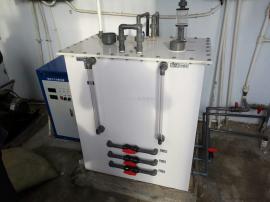 脉冲式消毒净水器MC-4