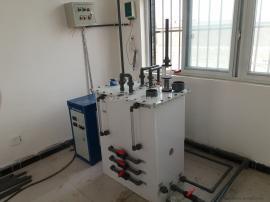 300g脉冲式消毒净水器MC-7