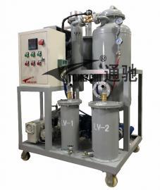 HL-(A)环保型真空润滑油滤油机