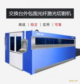 高功率碳钢激光切割机3000W-4020D