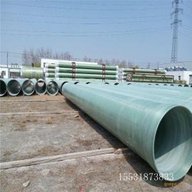 玻璃钢管道6电缆保护玻璃钢管道6玻璃钢管道厂