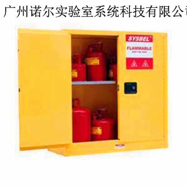 化学品安全柜危险品储存柜防爆箱易燃液体防火柜