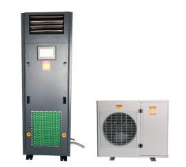 恒温恒湿机定制、酒窖精密空调除湿机