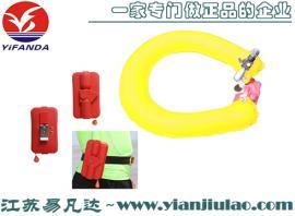 腰挂式快速救援自动充气救生圈、ZHAQBZD自动应急气胀式救生圈