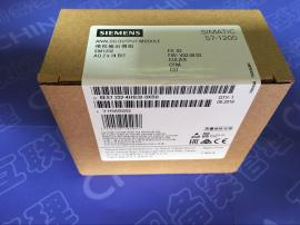 西门子S7-1200代理商