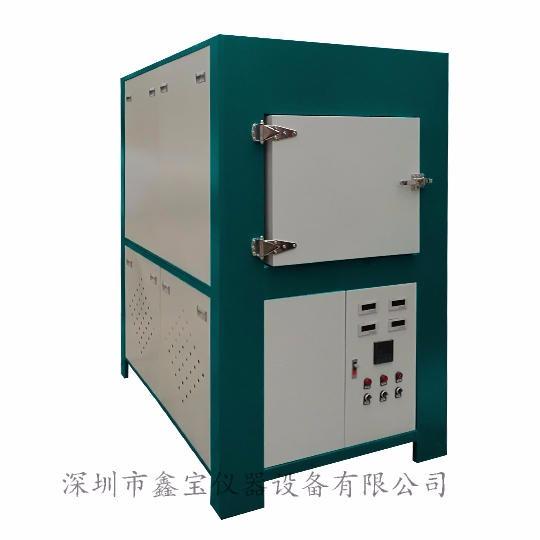 高温炉,高温箱式炉,高温烧结炉-鑫宝仪器设备