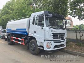东风多利卡9吨抑尘车工厂今日报价