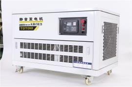 30千瓦汽油发电机外形尺寸