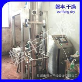 药品类沸腾一步制粒机 冲剂速溶食品专用一步制粒干燥机
