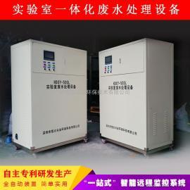 一�w化���室�U水�理�O��HD-1000L/T 食品�z�y�U水�理�O��